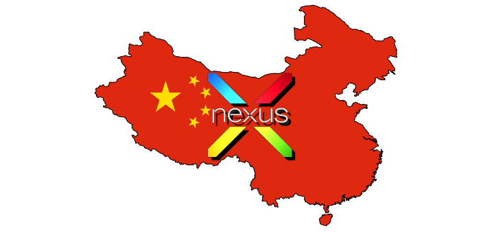 nexus-china