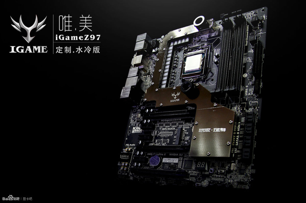 Colorful-iGame-Z170-2