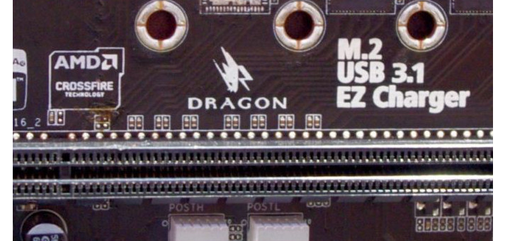 realtek-dragon-featured