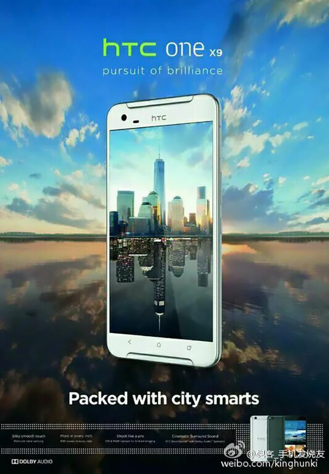 HTC ONE X9 - przeciek
